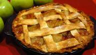 طريقة عمل تارت التفاح