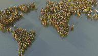 كم عدد سكان العالم