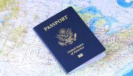 ما هي تأشيرة السفر