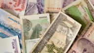 ما هي نوع العملة لجمهورية كمبوديا