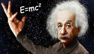 ما هي النظرية النسبية