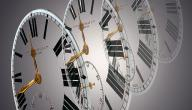 ما هي أهمية الوقت