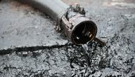 ما هي شروط تكون النفط