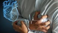 ما هي أعراض السكتة القلبية