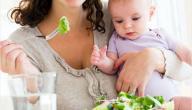 ما هو غذاء الأم المرضعة
