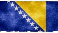 ما هي عاصمة البوسنة والهرسك