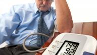 ما هو معدل الضغط الطبيعي عند الإنسان