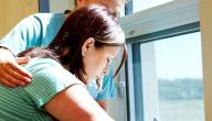 ما هي أعراض ألياف الرحم