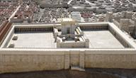 ما هو هيكل سليمان