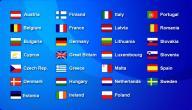 ماهي الدول الأوربية