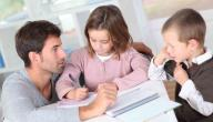 ما هي واجبات الآباء نحو الأبناء
