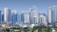 ما هي أكبر مدينة في العالم