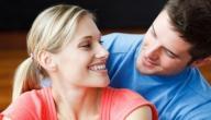 ما هي واجبات المرأة تجاه زوجها