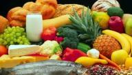 ما هو الأكل الذي يخفف الوزن
