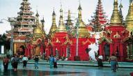 ما هو نظام الحكم في بورما