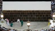 ما هو حجر إسماعيل