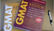 ما هو اختبار GMAT