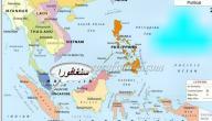 أين تقع سنغافورة