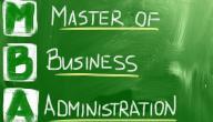 ما هو تخصص MBA