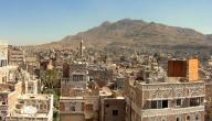 أين تقع اليمن