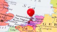 أين تقع هولندا