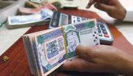 كيفية حساب الفائدة المركبة على القروض