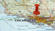 أين تقع لوس أنجلوس