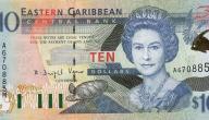 ما هي نوع العملة لدولة الدومنيكا