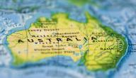 أين تقع أستراليا