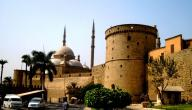 أين بنيت قلعة صلاح الدين