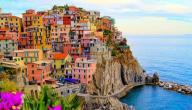 أين تقع إيطاليا