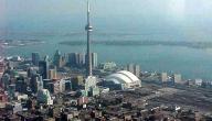أين تقع تورونتو