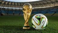 متى بدأ كأس العالم