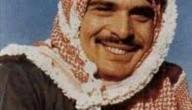 متى توفي الملك حسين