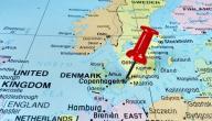 أين تقع الدنمارك
