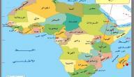 أين تقع موزمبيق
