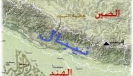 أين تقع نيبال
