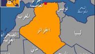 أين تقع تونس