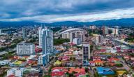 أين تقع دولة كوستاريكا