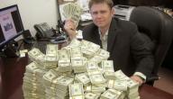 كيف اصبح غني