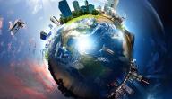 تعريف العولمة
