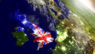 أين تقع بريطانيا