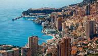أين تقع موناكو