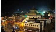 أين تقع النيبال