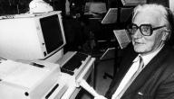 من الذي اخترع الحاسوب