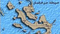 أين تقع جزر فرسان