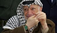 متى توفي ياسر عرفات
