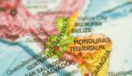 أين تقع غواتيمالا