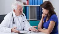 ما هي أسباب انخفاض هرمون الحمل