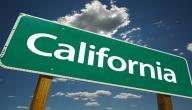 ما هي عاصمة ولاية كاليفورنيا